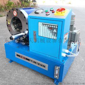 挖掘机高压油管油压压管机 挖掘机液压油管压管机