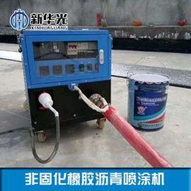 新疆非固化橡胶沥青喷涂机沥青厂家直销