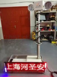 上海河聖一體化車載升降照明系統