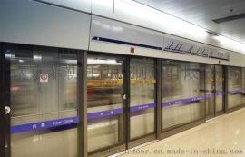 供应地铁屏蔽门,地铁屏蔽门厂家,生产地铁屏蔽门