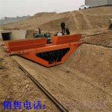 液壓自走式水渠成型機 農田梯形渠道襯砌滑膜機