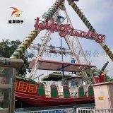 刺激好玩的海盜船大型遊樂設備