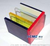 韓國世化1mm透明防靜電PC板聚碳酸酯板