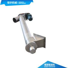 小苏打立式螺旋上料机,垂直管式螺旋输送机