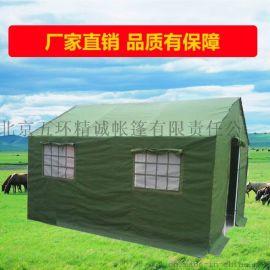 工程帐篷户外施工帐篷工地帐篷防雨保温临时住宿帐篷