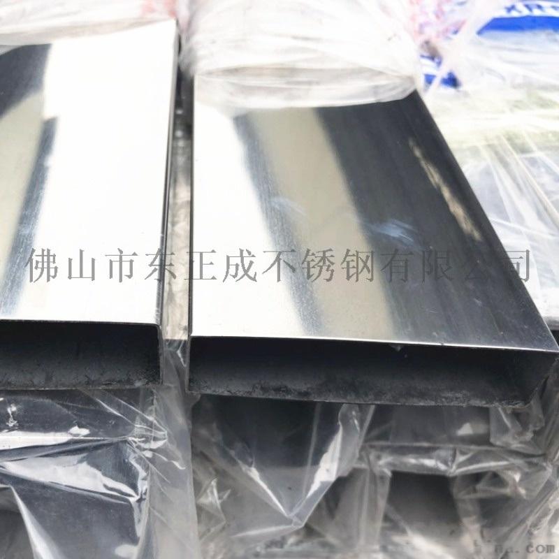 南京不鏽鋼矩形管廠家,304不鏽鋼矩形管