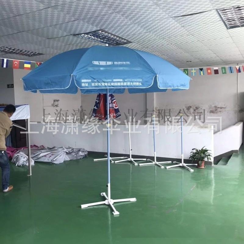 户外大型广告伞定制遮阳摆摊大太阳伞防雨防晒批发工厂