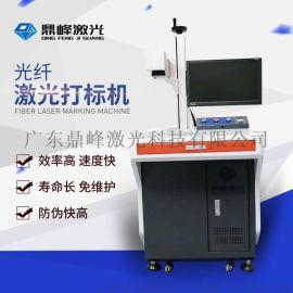沥林铭牌刻字金属激光打标机 生产日期型号激光雕刻机