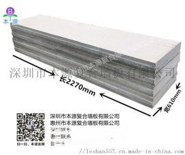 100厚防火保温办公室隔墙轻质发泡水泥复合隔墙板