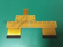 北京专业生产FPC柔性板 多层板生产厂家