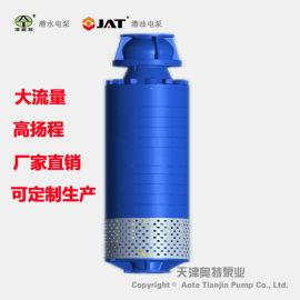 变频高压潜水泵,直筒式潜水泵,矿用抽水泵