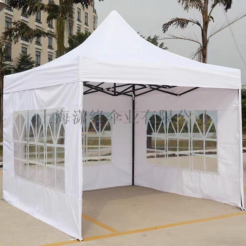 **隔离帐篷四面围布篷透明围布帐篷