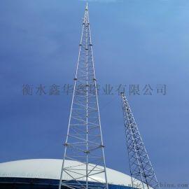 20米25米30米35米40米避雷塔加工定制