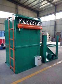 饲料厂脉冲布袋除尘器,单机除尘器,袋式集尘器