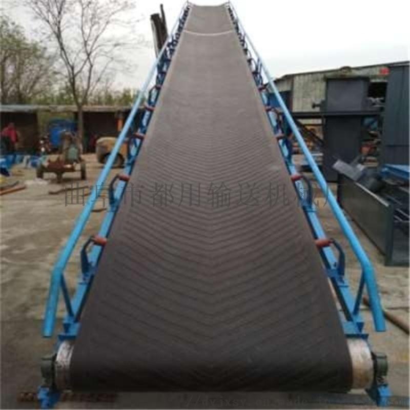 80公分宽爬坡皮带输送机 加料斗皮带机制造商qc