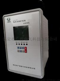 供应弧光保护/弧光保护厂家/GsEap-801/母线保护/弧光保护价格