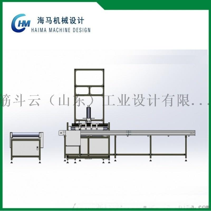 點膠組裝線案例 外觀設計結構設計 cad三維二維製圖 零件測繪