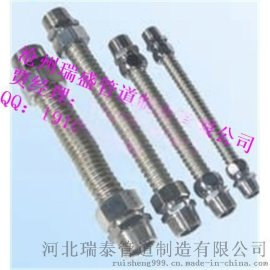 河北304编织高压金属软管,DN200金属软管厂家报价