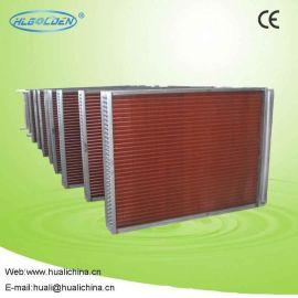 翅片式蒸发器 空调蒸发器