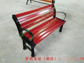 环畅厂家供应hcy056户外靠背休闲椅 公园座椅 扶手椅