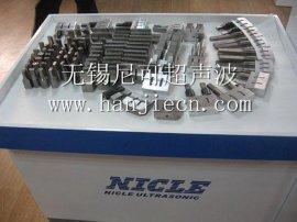 超声波焊接设备焊接模具