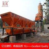 廠家直銷價格便宜質量優越HZS25型混凝土攪拌站/HZS25/混凝土攪拌站/攪拌站/品牌:億立