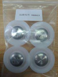 米顿罗液压泵配件RH009S124MNN