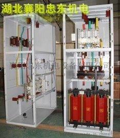 10KV-2000KVAR高压电机电容补偿柜