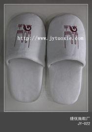 酒店一次性拖鞋 白色拖鞋   酒店拖鞋