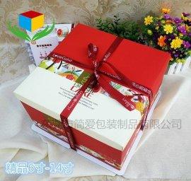 8寸蛋糕盒