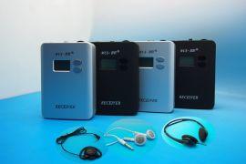 宁夏沙坡头景区采用wus智联无线导游讲解器,电子语音导览系统