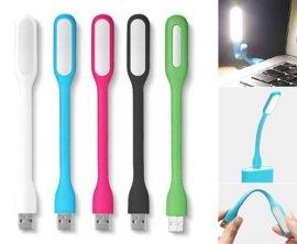 小米创意USB LED灯