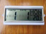挂钟日历条 LCD模组模块 英文LCD屏日历条英语显示 钟表配件