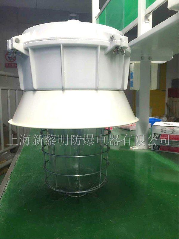 新黎明BF系列增安型防爆防腐燈