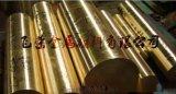C3604 国标环保 易切削黄铜棒高精密  可定制