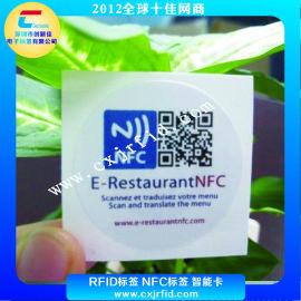 NFC标签 NTAG213全兼容IC卡 电子标签智能卡直供