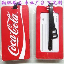 厂家现模PVC软胶可口可乐行李牌 登机箱包识别吊牌 旅行箱包挂牌 handbag tag 可开模定制