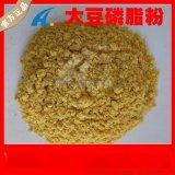 河北沧州海利饲料原料大豆磷脂粉