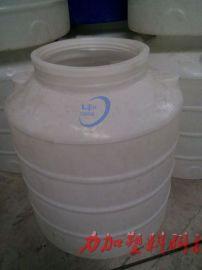 供應2015新款塑料儲罐 500L平底臥式 0.5噸PE 塑料容器 500升槽罐
