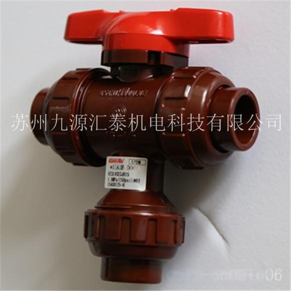 ASAHI HT三通球阀:日本ASAHI/旭有HT-PVC(CPVC)三通球阀/EPDM