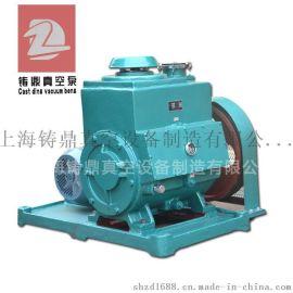 上海厂家直销2X-70A双级旋片式真空泵 高密封抽速快高真空 真空泵