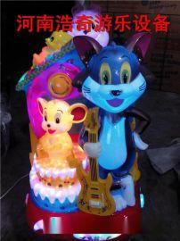 浩奇游乐新款摇摆机猫和老鼠摇摇车