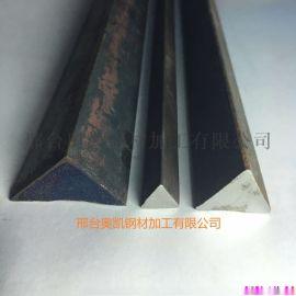 生产优质热轧三角鋼、直角、等腰、实心三角鋼
