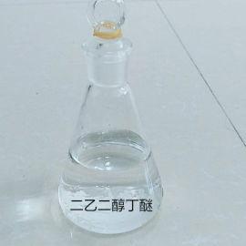 二乙二醇丁醚 現貨供應 高品質化工原料