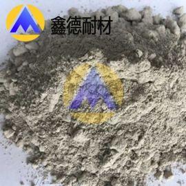 粘土 高铝浇注料 高铝水泥 耐火水泥 厂家直销