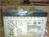 SSB蓄电池SB200-12/12V200AH报价