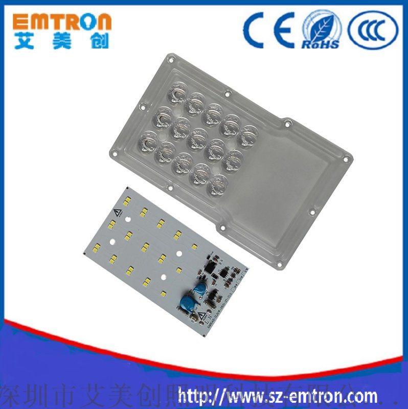 AC 線性20W DOB路燈模組免驅動一體路燈燈板