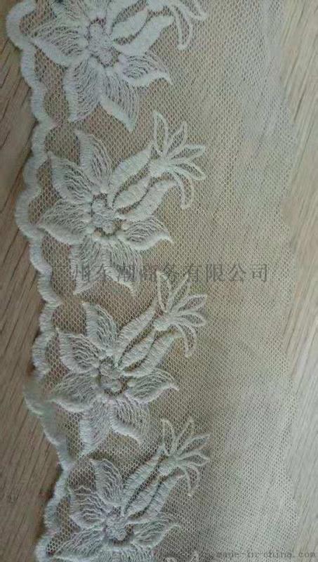 蕾丝水溶网纱刺绣花边