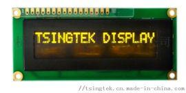 字符OLED 低温字符液晶 1U字符OLED