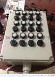 BXK鼓风机防爆变频柜